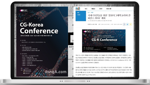 press releases services in Korea by MNCS Korea